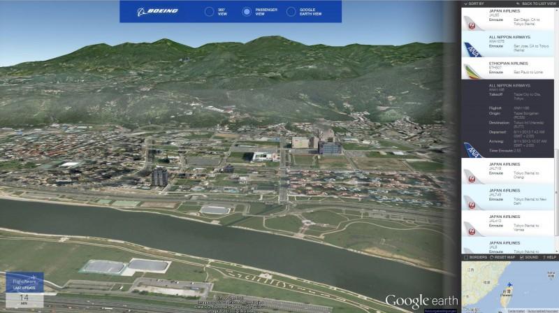 787 Flight-Tracker Passengerview