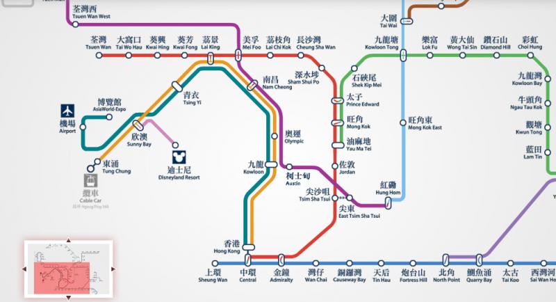 Hong-Kong-MTR-Tung-Chung