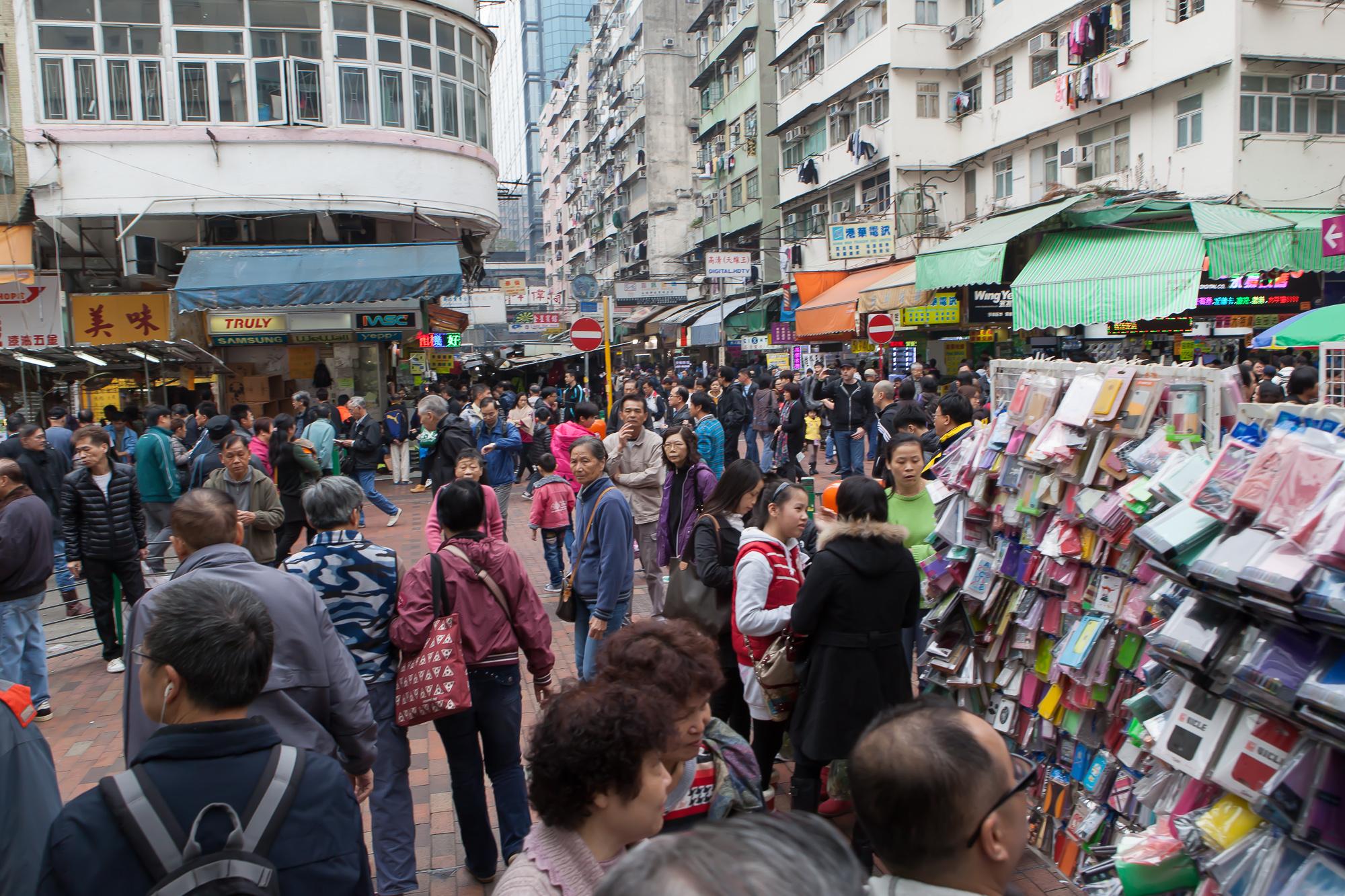 Sham Shui Po - Secret Shopping Tip For Hong Kong