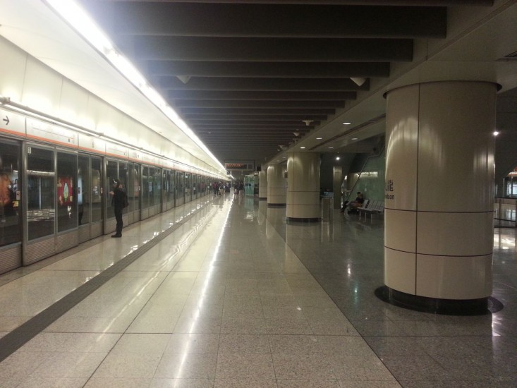 Kowloon MTR Station