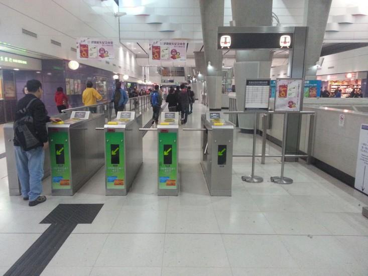 Tung Chung Station Entry