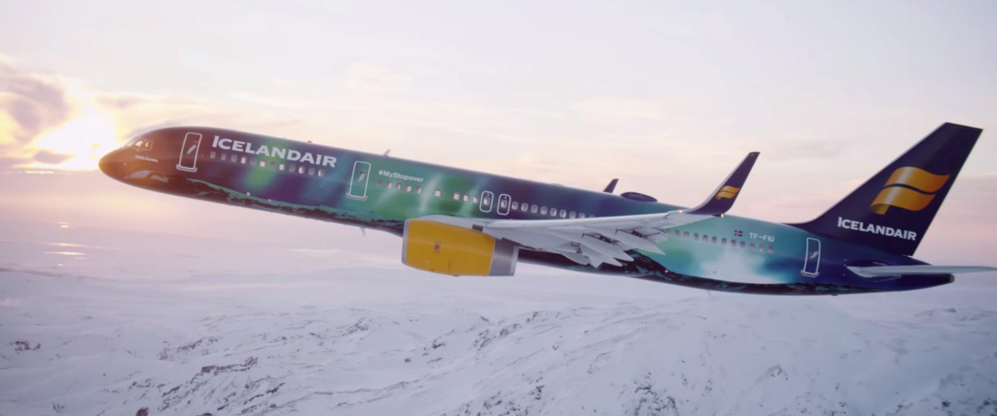 Iceland Air: Meet Hekla Aurora