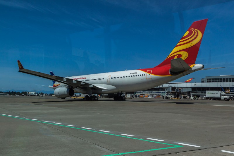 Hainan Airlines A330-200.