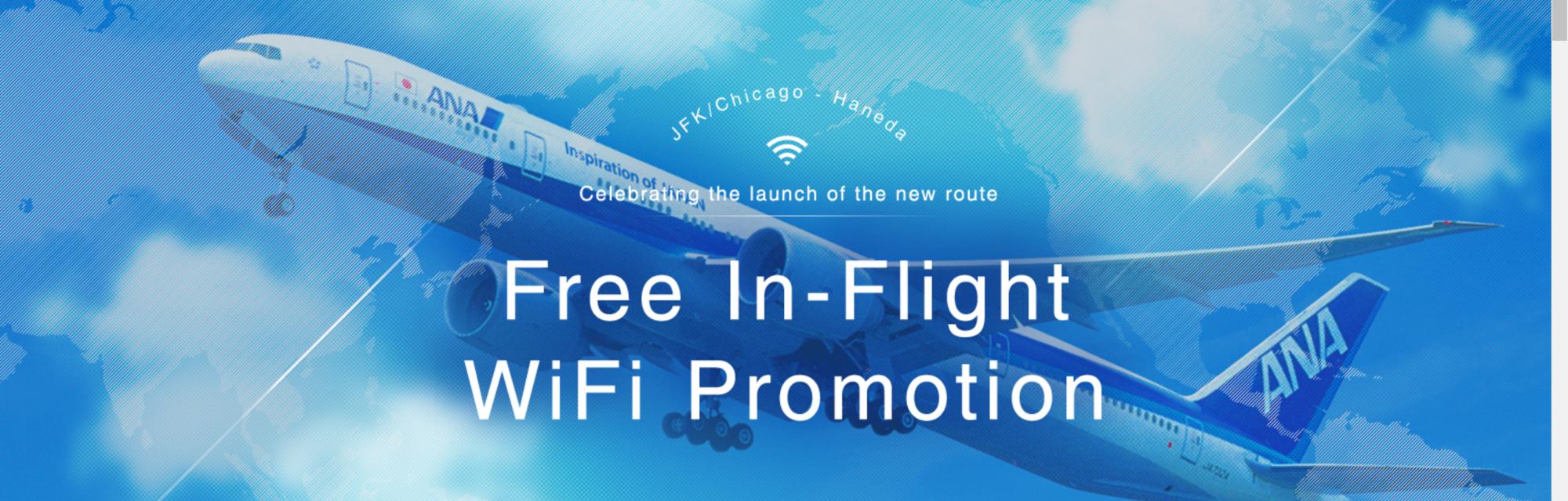 ANA Celebrates New Routes with Free Wi-Fi
